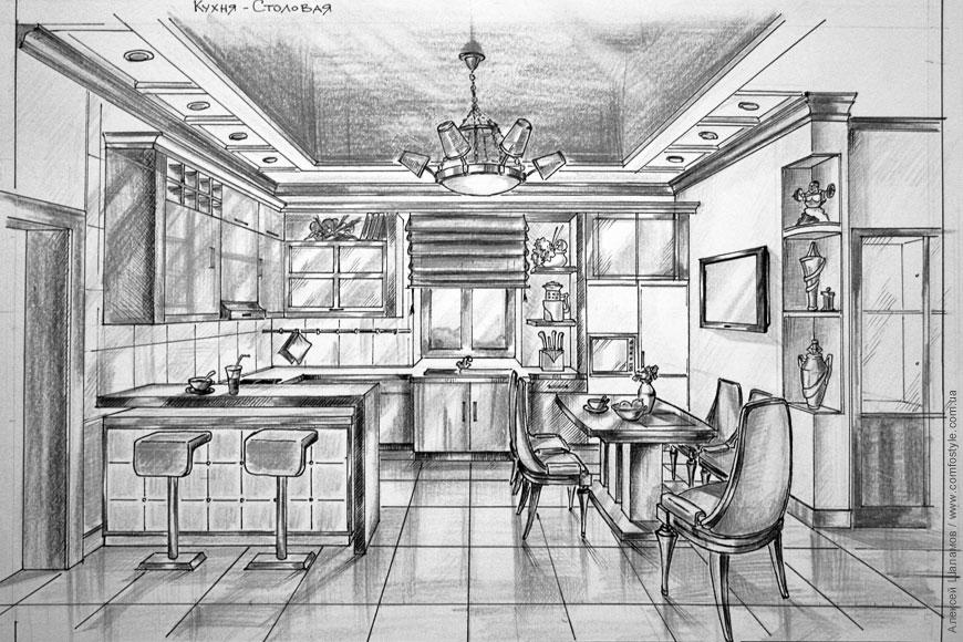 проект кухонного интерьера