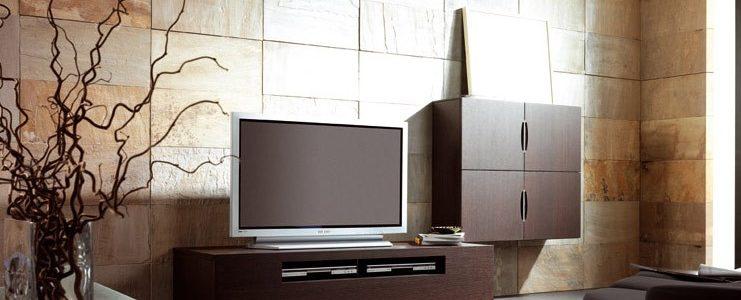 Подставки для телевизора