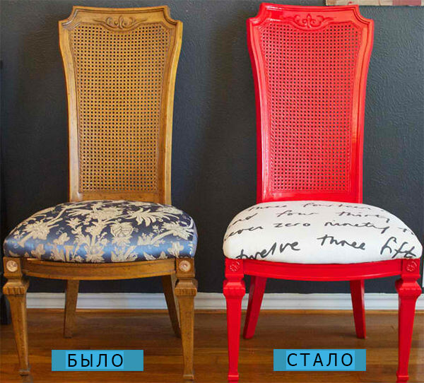 Реставрация старого стула2
