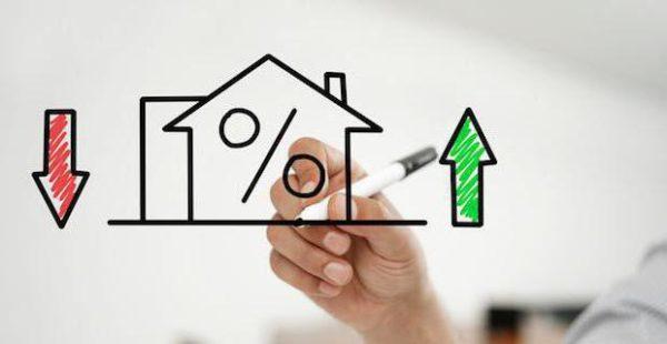 Рефинансирование ипотеки способы